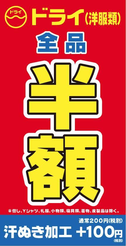 kunigyou